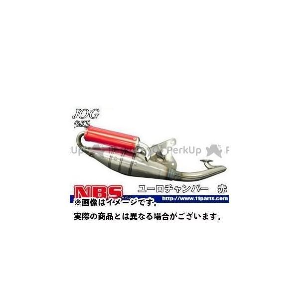 <title>NBS アプリオ ジョグ 即出荷 ジョグZR ユーロチャンバー 3KJ 3YK 4JP カラー:赤 エヌビーエス</title>