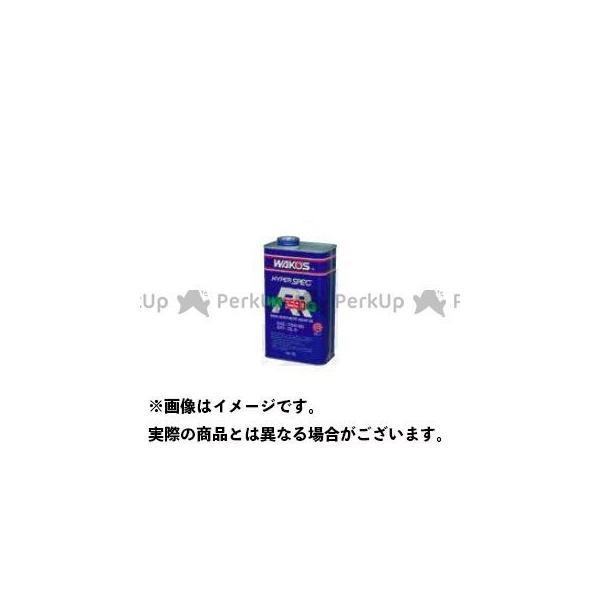 <title>WAKOS WR7590G ダブリューアールG 2L ワコーズ 即納送料無料!</title>