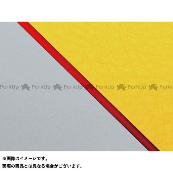 <title>グロンドマン W650 99年 EJ650A1 C1 国産シートカバー 張替 イエロー ライン:グレーライン ブランド品 仕様:赤パイピング Gro…</title>