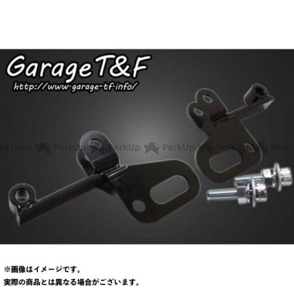 <title>ガレージTamp;F 250TR 休み リアロワリングキット ガレージティーアンドエフ</title>