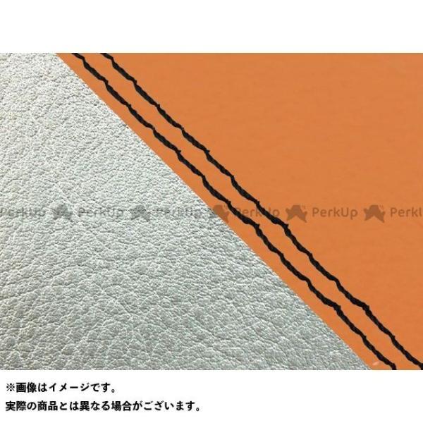 <title>グロンドマン W650 99年 EJ650A1 市販 C1 国産シートカバー 張替 オレンジ ライン:シルバーライン 仕様:黒ダブルステッチ …</title>