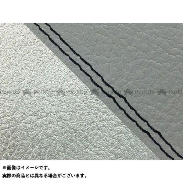 <title>お値打ち価格で グロンドマン W650 99年 EJ650A1 C1 国産シートカバー 張替 ダークグレー ライン:シルバーライン 仕様:黒ダブルステッ…</title>