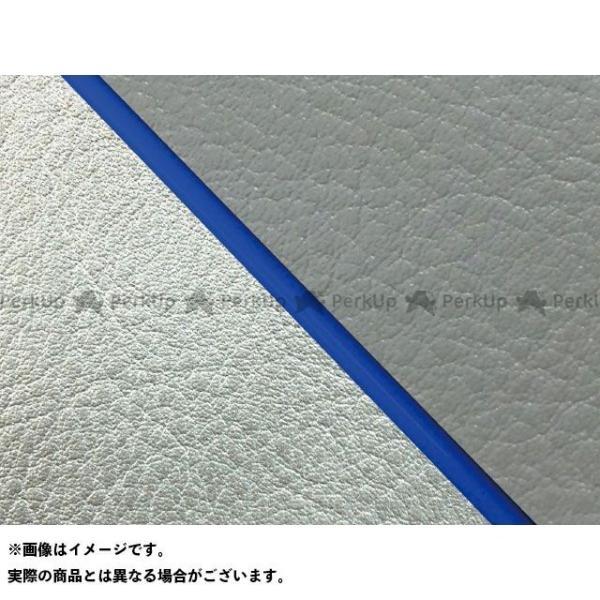 グロンドマン W650 99年 特別セール品 EJ650A1 C1 国産シートカバー 張替 仕様:青パイピング ライン:シルバーライン ダークグレー … 10%OFF