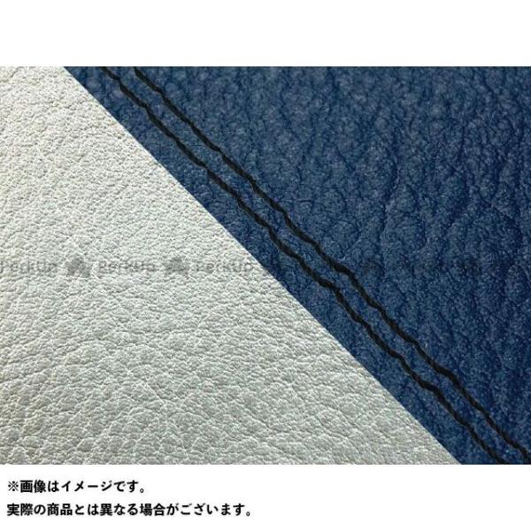 <title>グロンドマン W650 現品 99年 EJ650A1 C1 国産シートカバー 張替 ネイビー ライン:シルバーライン 仕様:黒ダブルステッチ …</title>