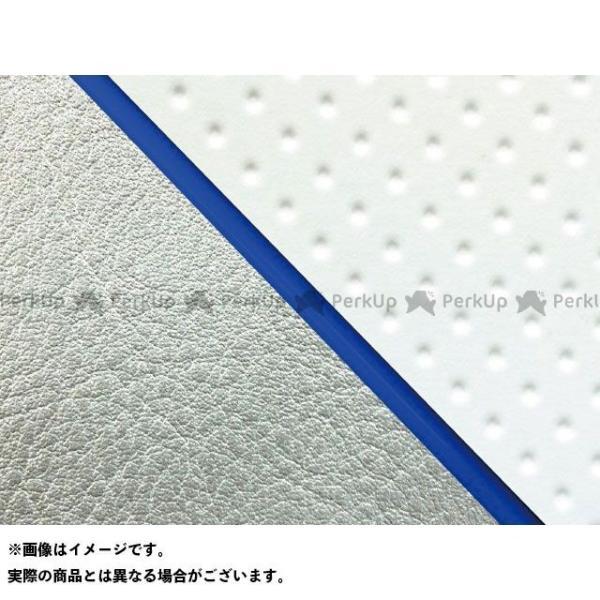 グロンドマン W650 99年 EJ650A1 C1 フルエンボスホワイト 仕様:青パイ… 張替 国産シートカバー ライン:シルバーライン 半額 ご注文で当日配送