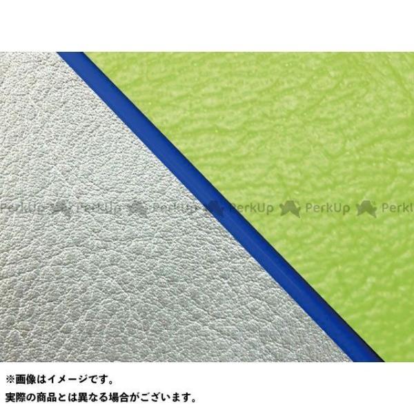 <title>グロンドマン W650 99年 EJ650A1 最新アイテム C1 国産シートカバー 張替 ライムグリーン ライン:シルバーライン 仕様:青パイピング…</title>