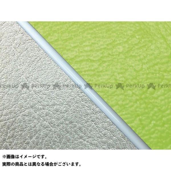 グロンドマン W650 99年 EJ650A1 C1 仕様:白パイピング… ライン:シルバーライン 張替 国産シートカバー ライムグリーン 新生活 店内全品対象