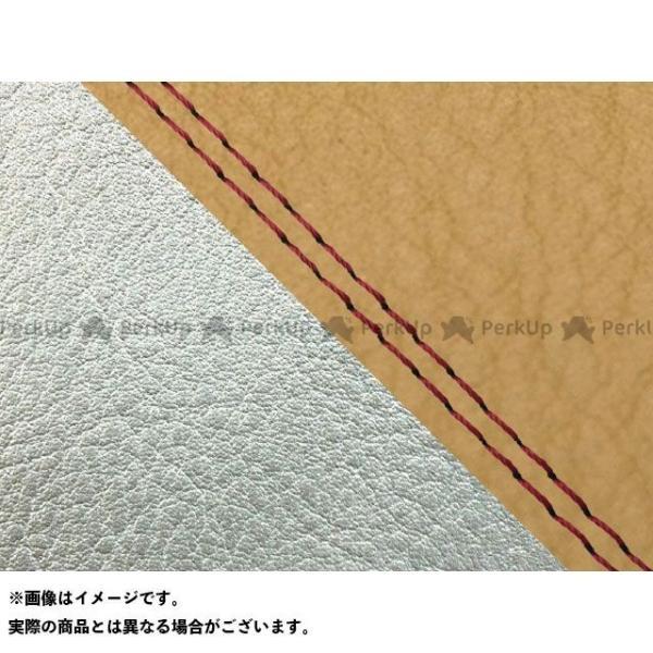<title>グロンドマン W650 99年 EJ650A1 C1 国産シートカバー 張替 黄土色 ライン:シルバーライン 仕様:赤ダブルステッチ 数量限定アウトレット最安価格 G…</title>