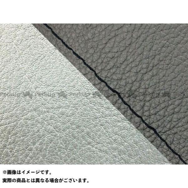 <title>グロンドマン W650 99年 EJ650A1 C1 国産シートカバー 張替 黒 ライン:シルバーライン いよいよ人気ブランド 仕様:黒ステッチ Gronde…</title>