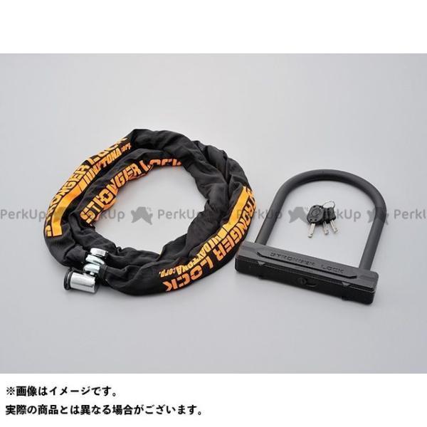 <title>デイトナ チェーンロック2.0 U字ロックH220mm オンラインショッピング DAYTONA</title>