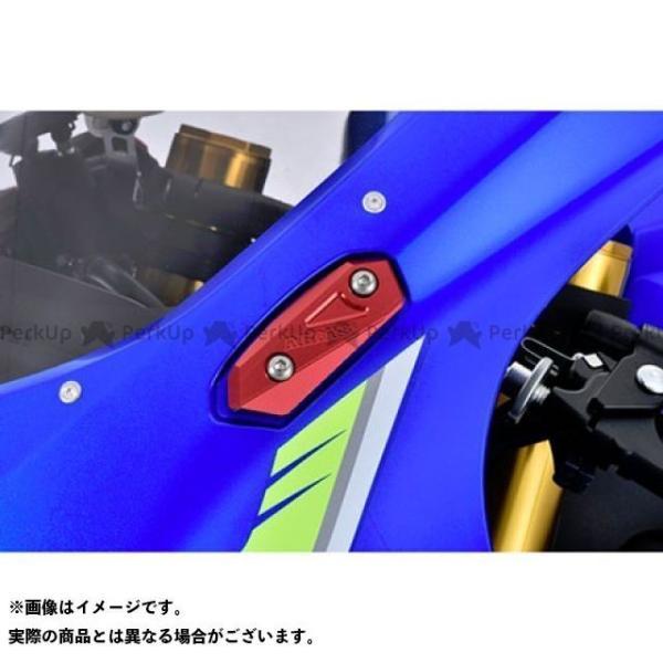 <title>アグラス GSX-R1000 ミラーキャンセラー カラー:レッド AGRAS 実物</title>