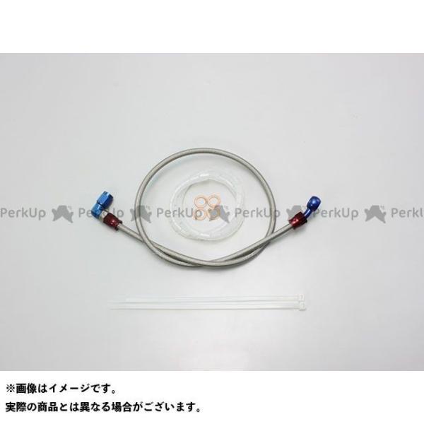 <title>ハリケーン 汎用 EARL'Sブレーキホース 品質保証 Yタイプ 65cm HURRICANE</title>