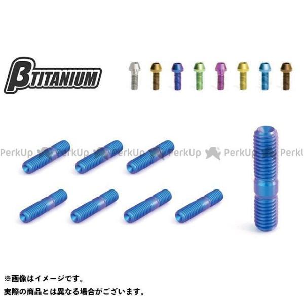 直営限定アウトレット [宅送] ベータチタニウム YZF-R1 YZF-R1M エキゾーストスタッドボルトキット 陽極酸化あり 仕様:ウッドブラウン βTITANIUM
