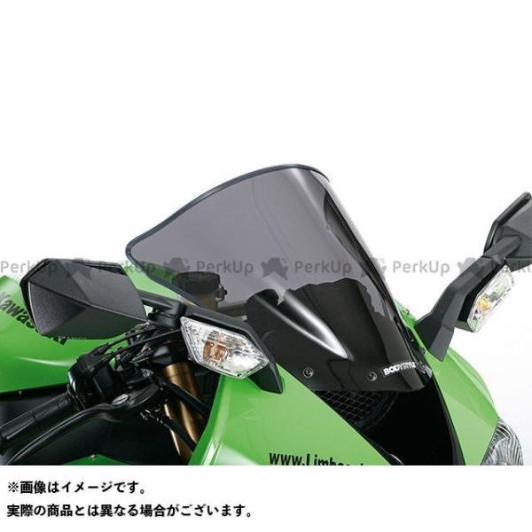 特価品 BODY 買取 STYLE ニンジャZX-10R レーシングスクリーン KAWASAKI 時間指定不可 2006-2007 ZX-10R ボディースタイル