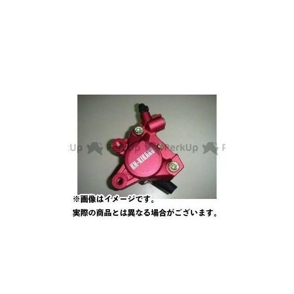 <title>KN企画 アプリオ グランドアクシス100 超歓迎された ジョグ キャリパー 2POT 鋳造 レッド ケイエヌキカク</title>