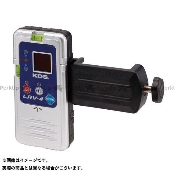 ムラテックKDS LRV-4 半額 防滴レーザーレシーバー 受光器 日時指定 KDS