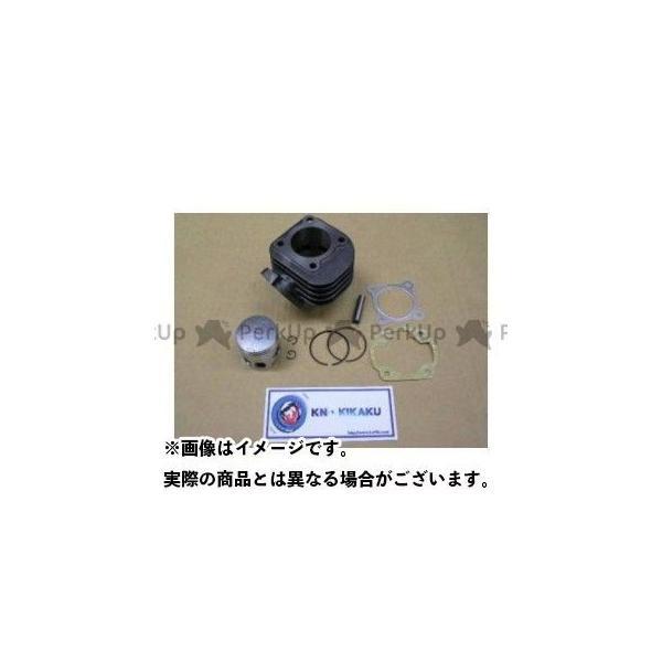 <title>KN企画 ボアアップキット 62.3cc ヤマハ50cc系 ※アウトレット品 横型エンジン ケイエヌキカク</title>