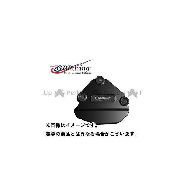 <title>爆安 GBレーシング FZ1 FZ1-N FZ8 パルスカバー GBRacing</title>