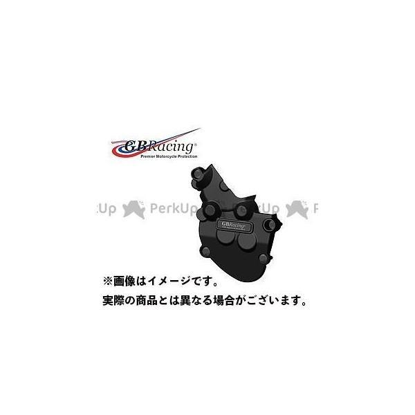 ランキングTOP5 GBレーシング 激安 激安特価 送料無料 ニンジャZX-10R GBRacing パルスカバー