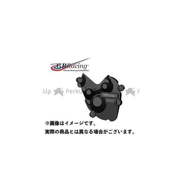 品質検査済 GBレーシング ニンジャZX-6R 開店祝い GBRacing パルスカバー