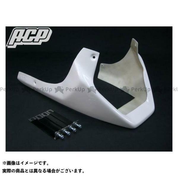 ACP 新作販売 GSX400インパルス 国産品 GK79A ACP製 エーシーピー アンダーカウル