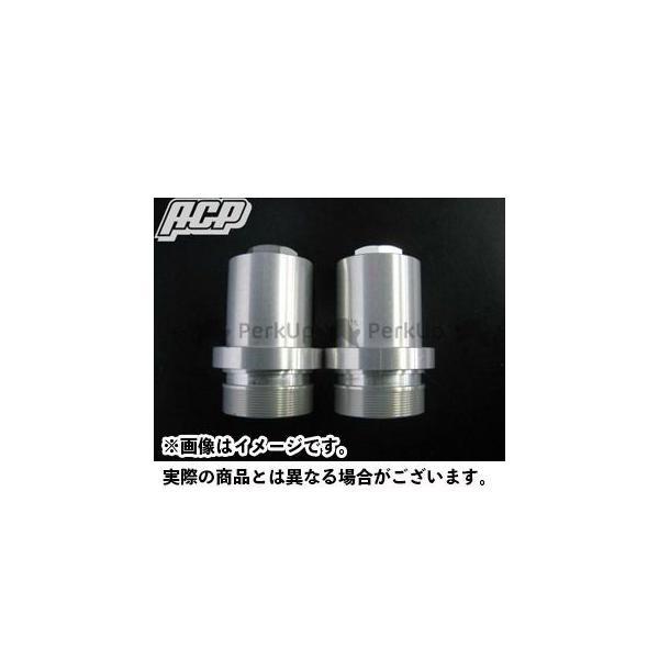 <title>ACP ZRX400 ZRX400用フォーク変換キット エーシーピー 新作入荷!!</title>
