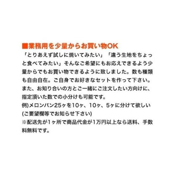 リッチバターロール 32g x 10ヶ 冷凍パン生地|campagne|06