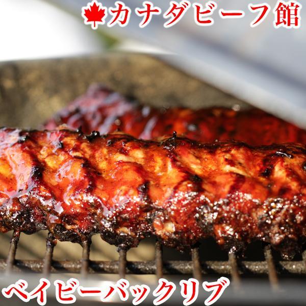 バックリブ スペアリブ 肉 骨付き肉 骨付き豚肉 骨付き ベイビーバックリブ(骨付きあばら肉)1枚(500g〜700g) バーベキュー 焼肉 カナダポーク 豚肉