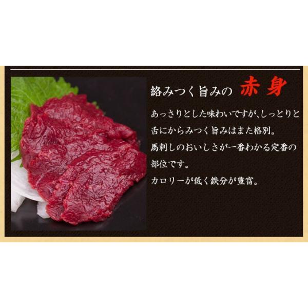 馬刺し 馬刺 馬肉 霜降り&赤身馬刺しセット ギフト お祝い|canada-beef|07