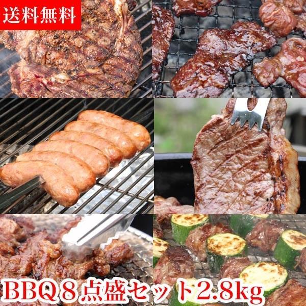 バーベキュー 肉 バーベキューセット 牛肉 ステーキ肉 1ポンドステーキ カナダビーフ館特選 BBQ 8点盛セット 2.8kg 8人前 - 10人前