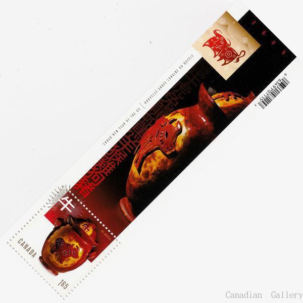 カナダ切手 2009年 年賀 牛 1枚 凹凸のある切手です。 メール便配送(ポスト投函)、代引不可