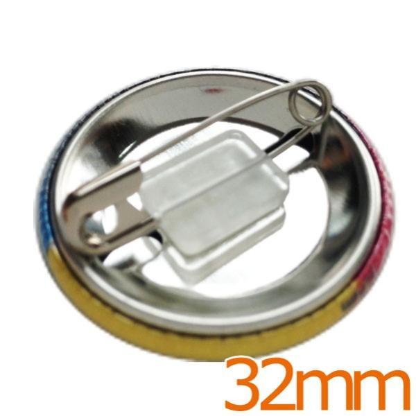 安全ピンタイプ缶バッジ|canbadge-arc|02