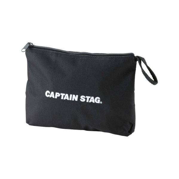 CAPTAIN STAG カマド スマートグリル B6型 ( 3段調節 ) UG-43|cancamp|04