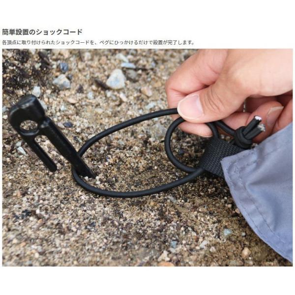 DODテントにぴったりサイズ ワンポールテント用グランドシート ( 3人用 ) ( グレー ) ( ペグ別売 ) GS3-561-GY|cancamp|07