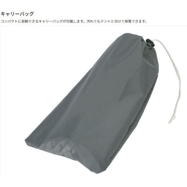 DODテントにぴったりサイズ ワンポールテント用グランドシート ( 3人用 ) ( グレー ) ( ペグ別売 ) GS3-561-GY|cancamp|08
