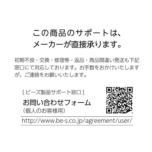 DODテントにぴったりサイズ ワンポールテント用グランドシート ( 3人用 ) ( グレー ) ( ペグ別売 ) GS3-561-GY|cancamp|09
