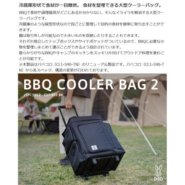冷蔵庫形状で食材が一目瞭然 キャスター付きクーラーボックス ブラック CL1-653-BK|cancamp|07