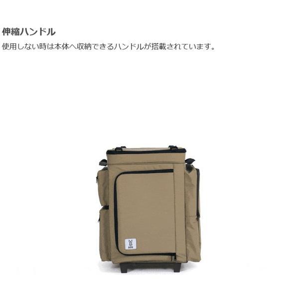 冷蔵庫形状で食材が一目瞭然 キャスター付きクーラーボックス タン CL1-653-TN|cancamp|10