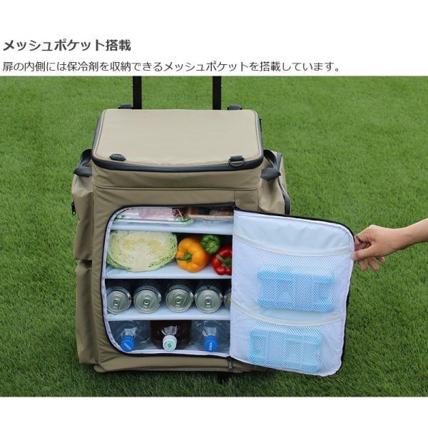 冷蔵庫形状で食材が一目瞭然 キャスター付きクーラーボックス タン CL1-653-TN|cancamp|14