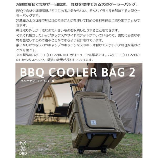 冷蔵庫形状で食材が一目瞭然 キャスター付きクーラーボックス タン CL1-653-TN|cancamp|07