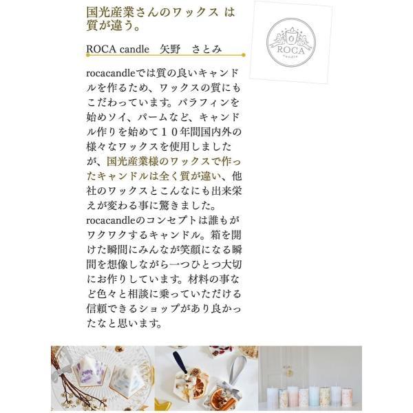 老舗ローソクメーカーの最高品質ワックス パラフィンワックス135°F ペレット状 1kg キャンドル 日本製 クリックポスト対応|candle21|06