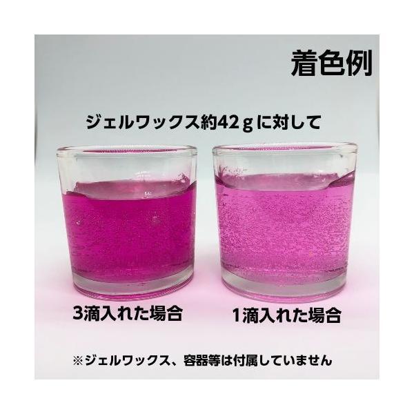 ジェルキャンドル 染料 10ml 全6色 液体染料 ゼリーキャンドル 材料|candle21|03