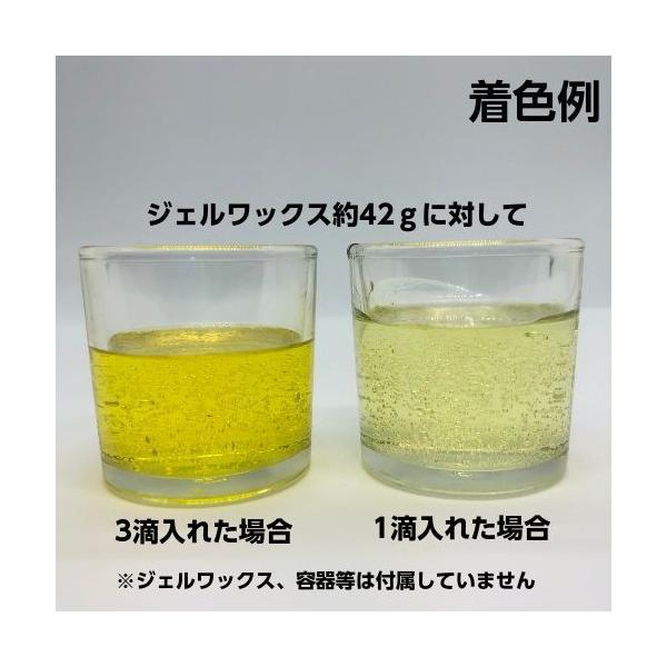 ジェルキャンドル 染料 10ml 全6色 液体染料 ゼリーキャンドル 材料|candle21|04