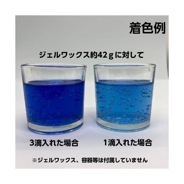 ジェルキャンドル 染料 10ml 全6色 液体染料 ゼリーキャンドル 材料|candle21|05
