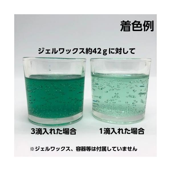 ジェルキャンドル 染料 10ml 全6色 液体染料 ゼリーキャンドル 材料|candle21|06