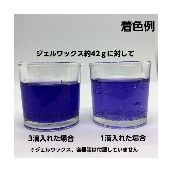 ジェルキャンドル 染料 10ml 全6色 液体染料 ゼリーキャンドル 材料|candle21|07