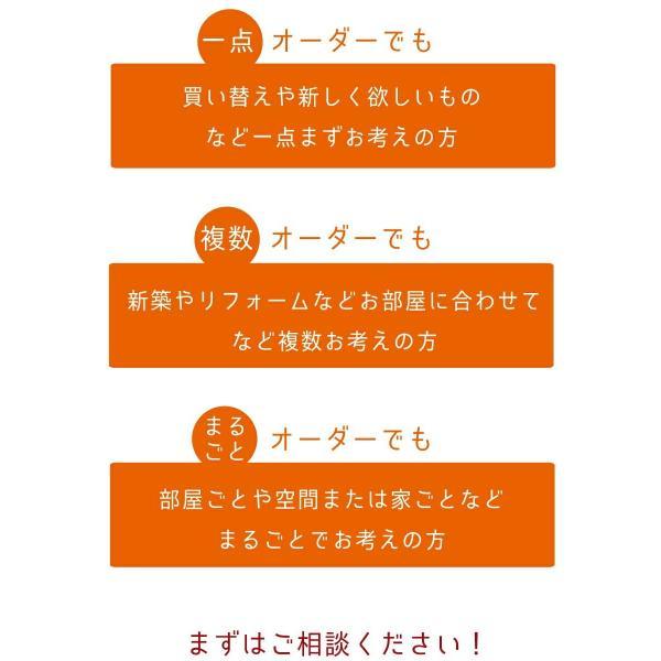 【出張見積り】プロがお伺いする安心見積り 出張見積り オーダー 日本製 インテリア リフォーム 新築 お引越し 木製家具 パイン材 candoll-2014 09