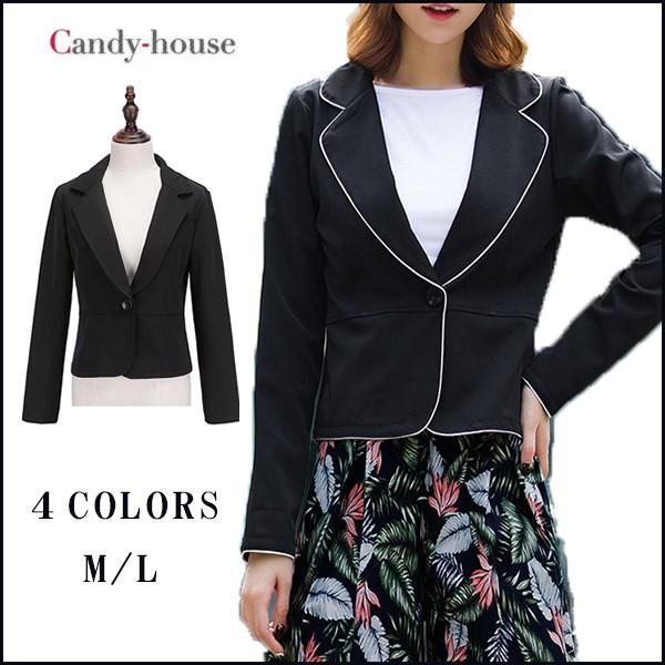 ジャケット テーラード 長袖 1705|candy-house