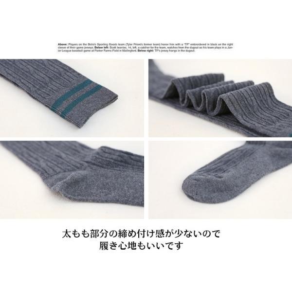 レディース 小物 靴下 ニーハイ タイツ  ボーダー ケーブル  春夏 送料無料 1868|candy-house|18