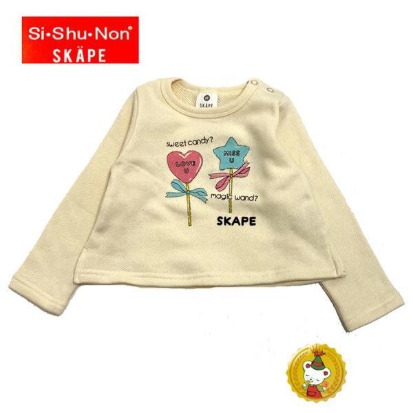 【SiShuNon/SKAPE】 シシュノン エスケープ キャンディトレーナー (90cm-130cm) 女の子・子供服
